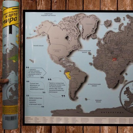 Стиральная карта мира скретч карта. Фото 1. Краснодар.