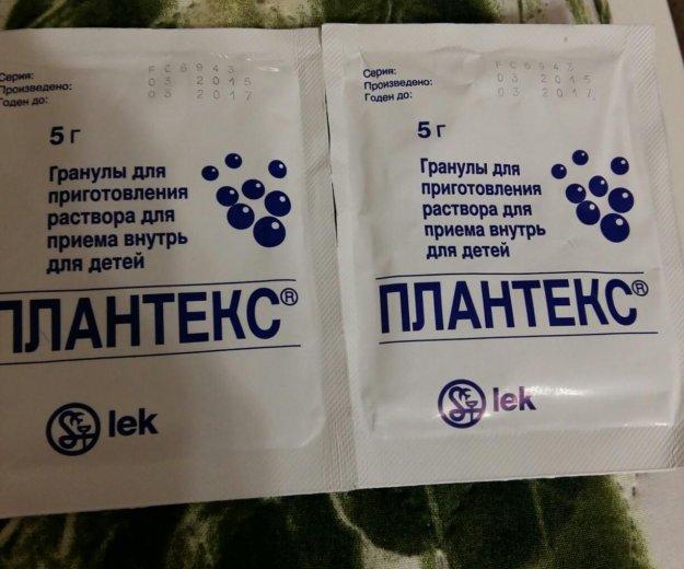 Средство при газах и коликаках у детей. Фото 1. Санкт-Петербург.
