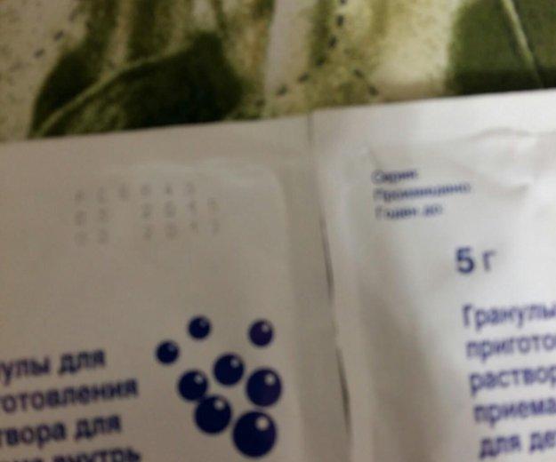 Средство при газах и коликаках у детей. Фото 2. Санкт-Петербург.