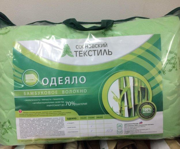 Одеяла. Фото 2. Самара.
