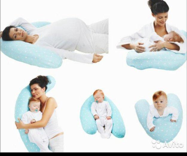 Подушка для беременных и кормления. Фото 1. Москва.