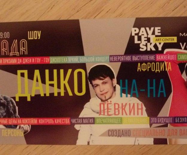 Продам билеты  эстрада шоу на 2 декабря. Фото 1. Москва.