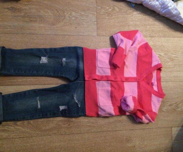 Жакет и джинсы. Фото 1. Волгоград.