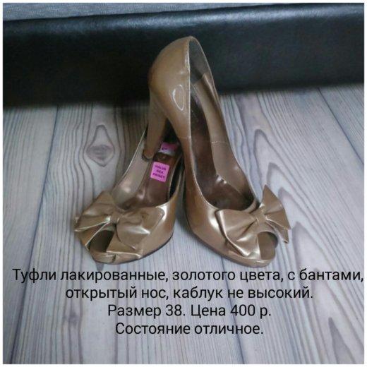 Туфли лакированные. Фото 1. Кингисепп.