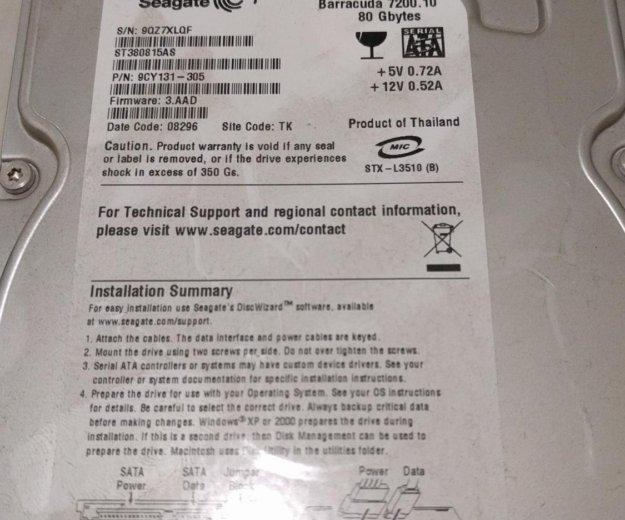 Жесткий диск sata seagate st380815as 80gb. Фото 2. Москва.