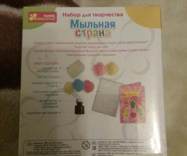 Новый набор для творчества. Фото 2. Нижний Новгород.