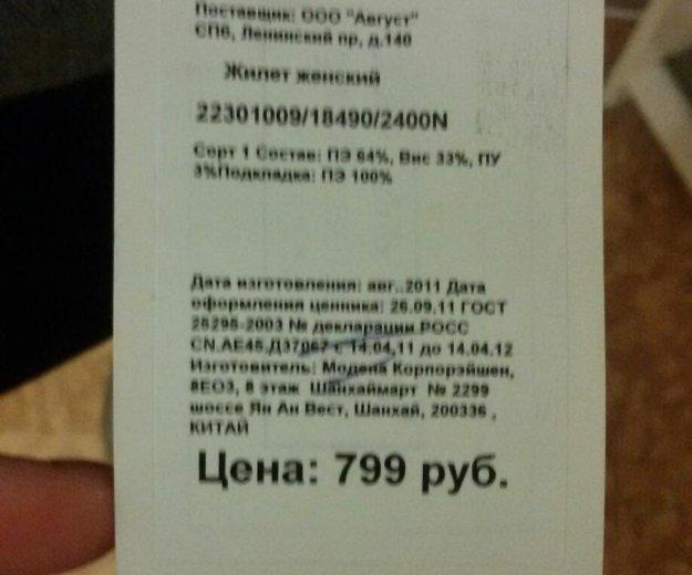 Костюм новый с бирками. Фото 3. Москва.