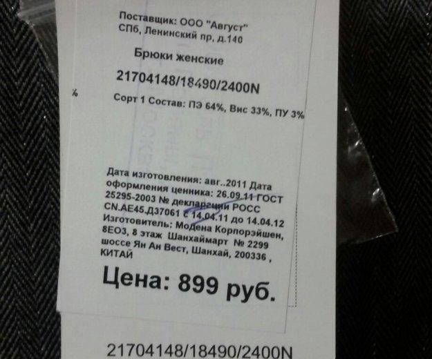 Костюм новый с бирками. Фото 4. Москва.