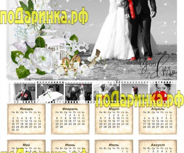 Календарь под заказ. Фото 1. Азов.