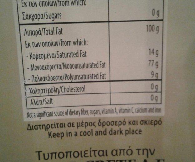 Масло оливковое. Фото 2.