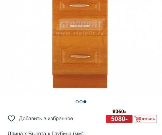 Кухонный гарнитур. Фото 2. Москва.