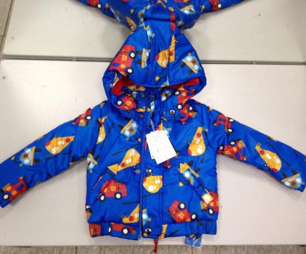 Новая куртка детская демисезонная. Фото 1.