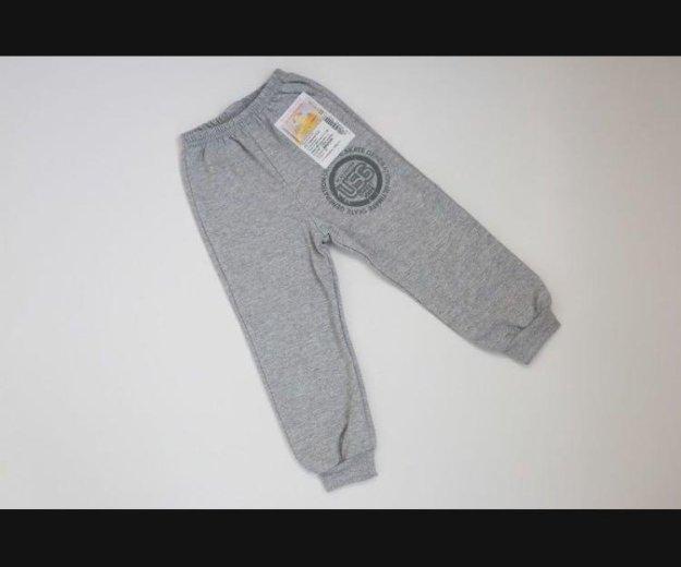 Размер 98 новые  штаны. Фото 1. Подольск.