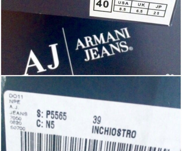 Шлепанцы armani jeans оригинал. Фото 4. Москва.