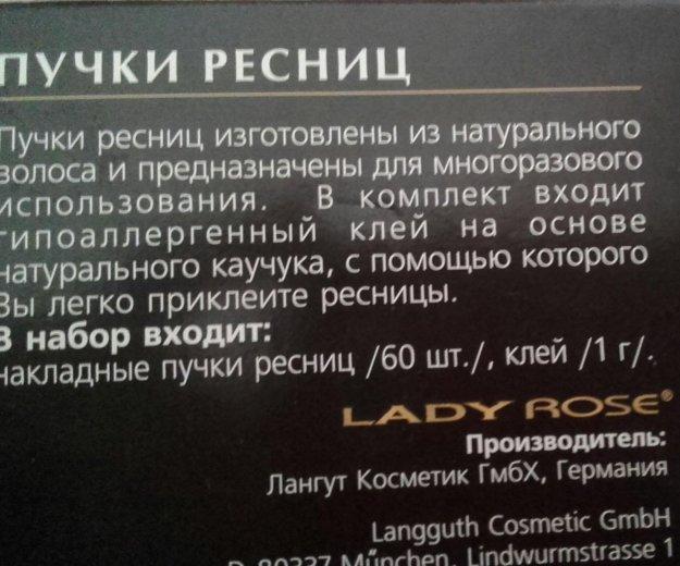 Реснички. Фото 2. Санкт-Петербург.