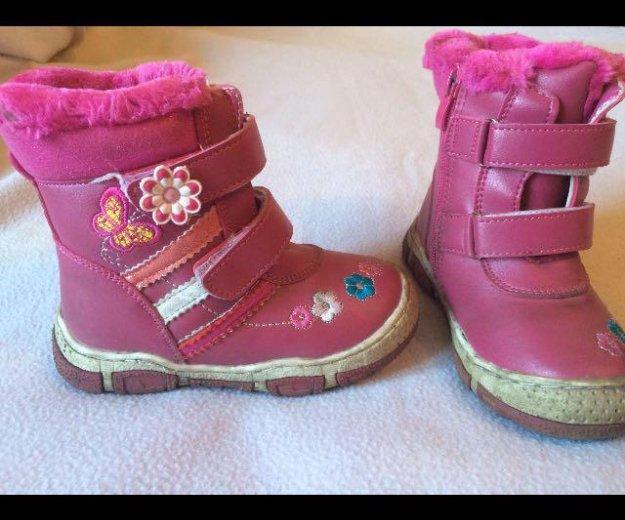 Зимние ботинки. Фото 2. Петрозаводск.