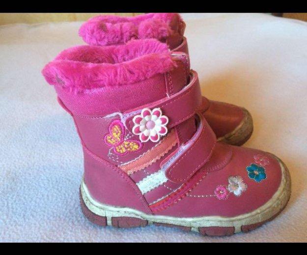 Зимние ботинки. Фото 1. Петрозаводск.