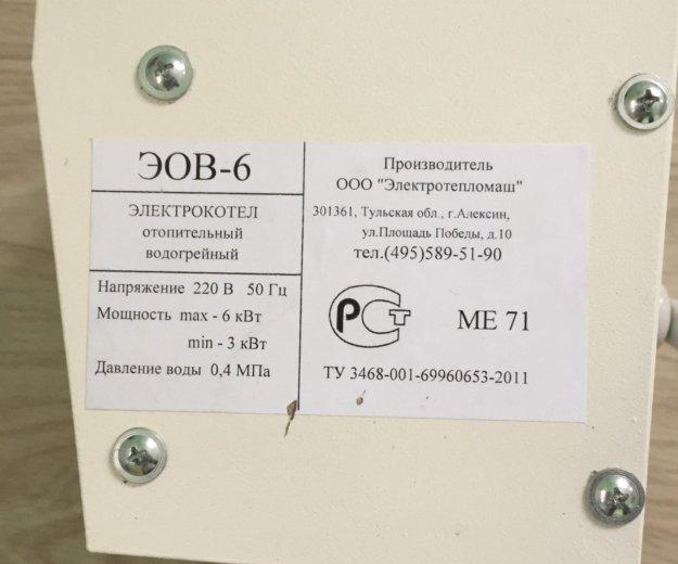 Электрокотел. Фото 1. Домодедово.