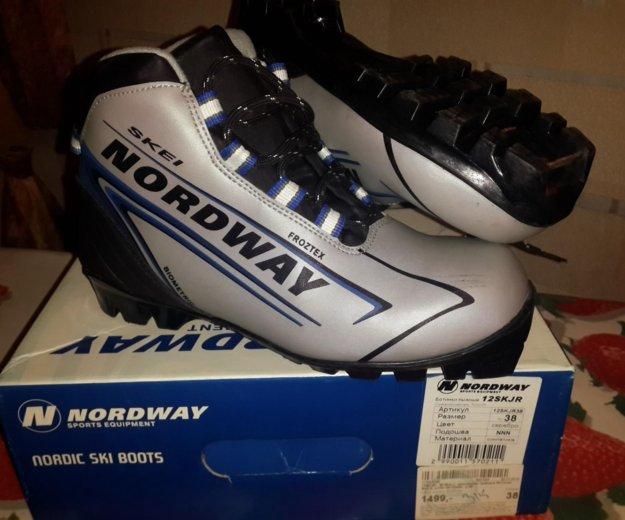 Лыжные ботинки р.37. Фото 1. Подольск.