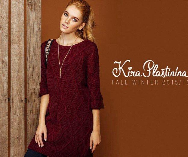 Платье-свитер кира пластинина с биркой размер 52р. Фото 1. Санкт-Петербург.