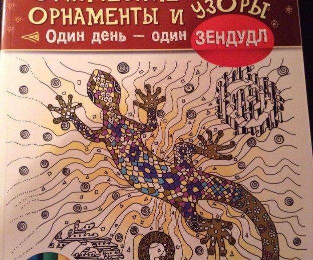 Раскраска дудлы. Фото 1. Москва.