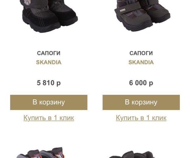 Детские сапоги зимние ботинки skandia tex скандиа. Фото 3. Москва.