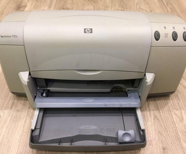 Принтер hp 920 с. Фото 2. Москва.
