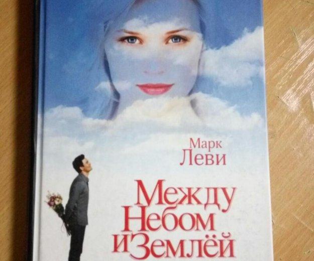 Очень интересная книга. Фото 1. Екатеринбург.