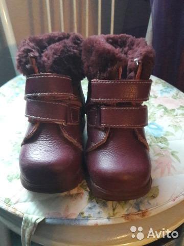 Зимние ботинки 2 пары. Фото 1. Москва.
