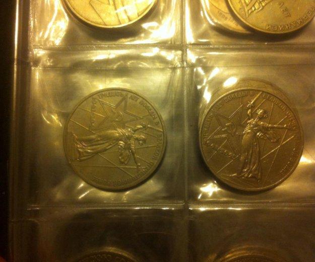 Обмен юбилейные монеты. Фото 1. Москва.
