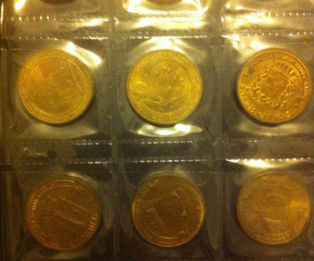 Обмен юбилейные монеты. Фото 3. Москва.