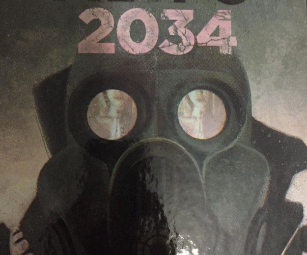 Метро 2033,2034,2035. Фото 2. Москва.