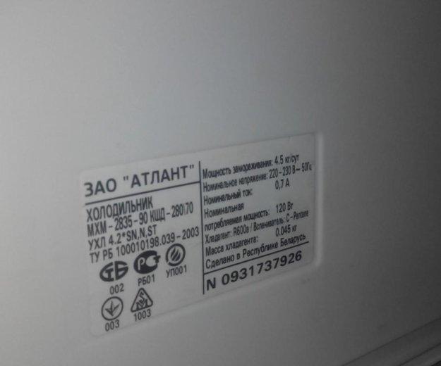 Холодильник двух камерный atlant mxm 2835-90. Фото 2. Москва.