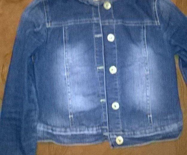 Куртка джинс. Фото 1. Краснодар.