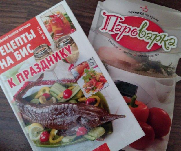 Книги. Фото 1. Казань.