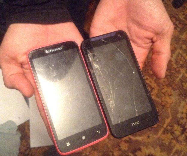 2 телефона. Фото 1. Красногорск.