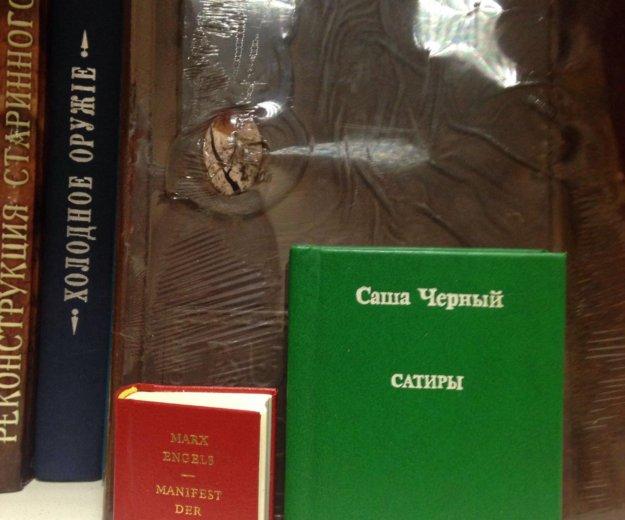 Книжки- малютки. Фото 2. Москва.