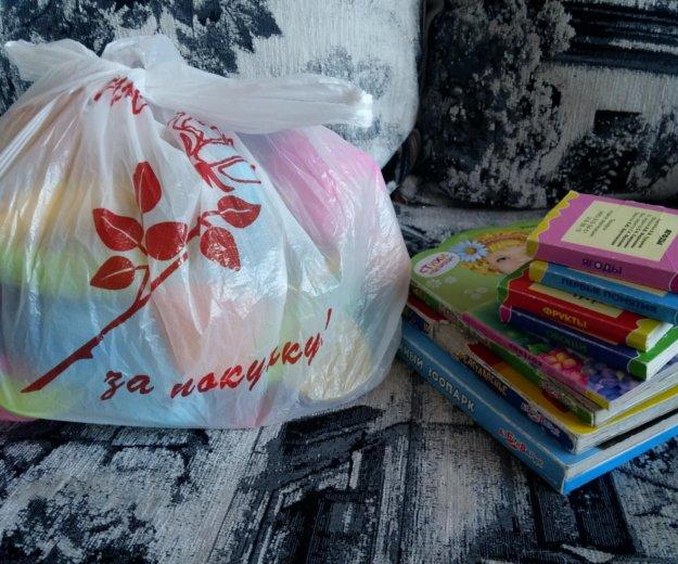 Пакет игрушек и книги. Фото 1. Казань.