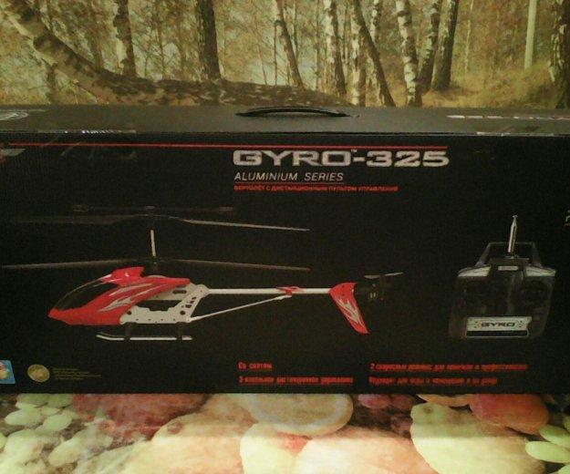 Радиоуправляемый большой вертолет gyro-325. Фото 1. Иваново.