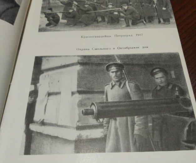 Джон рид / жзл / 1962 / молодая гвардия. Фото 3. Лобня.
