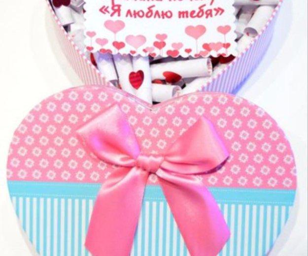 100 причин + 🎁+конфеты. Фото 1. Москва.