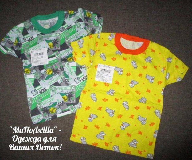 Новые цветные футболки, 80-86; 92-98. Фото 1. Москва.