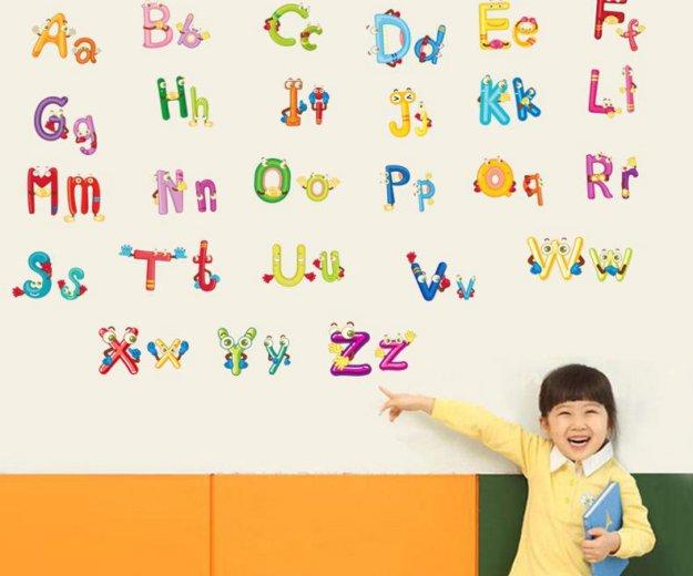 Учим английский с пеленок. Фото 1. Москва.