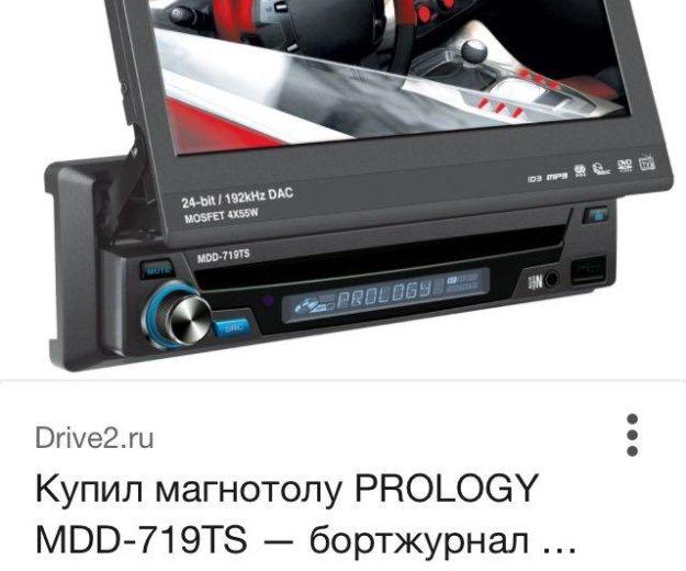 Магнитофон. Фото 1. Москва.