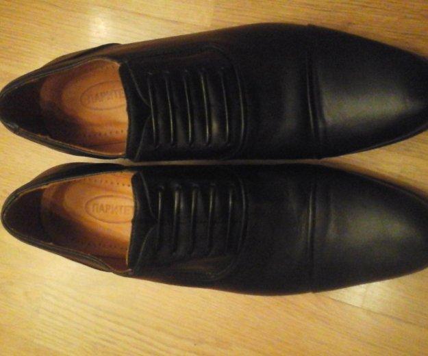 Летние  туфли. Фото 1. Химки.