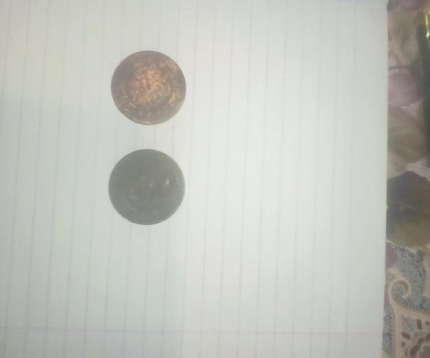 Продам монеты 5 копеек 1924 года. Фото 1.