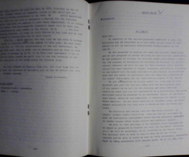 Сборник коммерческих писем для групп соверш-ния. Фото 3. Москва.