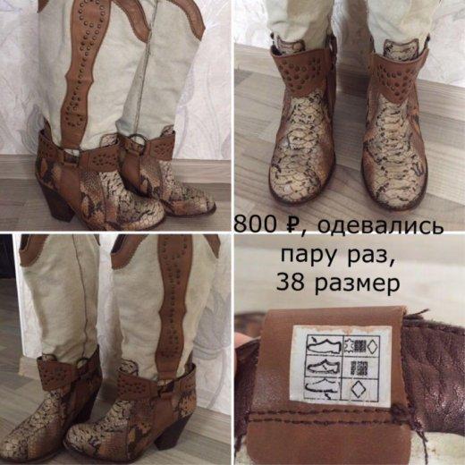 Сапоги. Фото 1. Калининград.