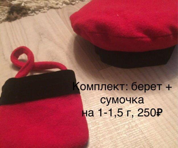 Комплект берет + сумочка. Фото 1. Калининград.
