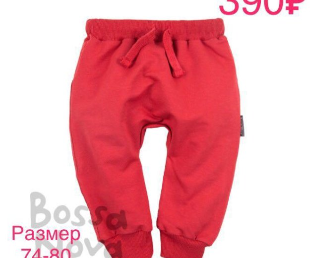 Толстовка и штаны для маленьких модников. Фото 2. Химки.